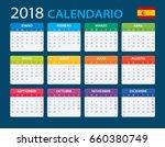 calendar 2018   spanish version ... | Shutterstock .eps vector #660380749