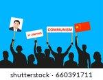 june 15  2017  editorial...   Shutterstock . vector #660391711