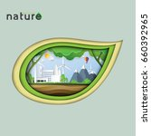 eco and nature concept paper... | Shutterstock .eps vector #660392965
