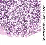 purple watercolor paint... | Shutterstock .eps vector #660445204