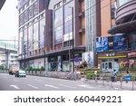 guangzhou  china   15 april... | Shutterstock . vector #660449221