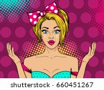 wow female face. sexy surprised ... | Shutterstock .eps vector #660451267