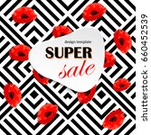 poster about the summer sale on ... | Shutterstock .eps vector #660452539