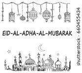 hand drawn vector ramadan... | Shutterstock .eps vector #660455434