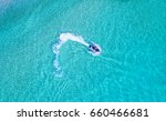 aerial view. top view. people... | Shutterstock . vector #660466681