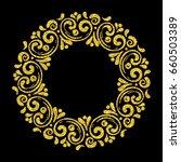 elegant hand drawn retro floral ... | Shutterstock .eps vector #660503389