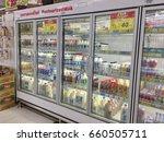 bangkok  thailand   june 15 ...   Shutterstock . vector #660505711