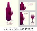 template design with modern... | Shutterstock .eps vector #660509125
