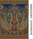 seamless indian paisley motif | Shutterstock . vector #660550684