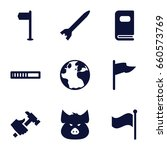 collection icons set. set of 9... | Shutterstock .eps vector #660573769