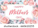 happy mothers day. pink gray... | Shutterstock . vector #660610255