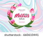 mother's day sale offer banner...   Shutterstock . vector #660610441