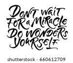 modern calligraphy... | Shutterstock .eps vector #660612709