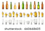 collection of different beer... | Shutterstock . vector #660668605