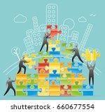 project team   Shutterstock .eps vector #660677554