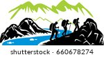hiking mountain and river | Shutterstock .eps vector #660678274