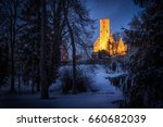 lichtenstein castle is a... | Shutterstock . vector #660682039
