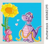 dragon mom measures small  with ... | Shutterstock . vector #660682195