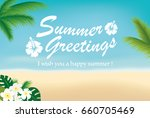 summer greeting card of beach | Shutterstock .eps vector #660705469