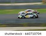 thailand may19 21  naiyanobh... | Shutterstock . vector #660710704