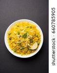 indian breakfast dish poha also ... | Shutterstock . vector #660785905