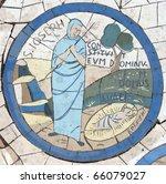 Saint Joseph  Mosaic In Front...