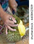 durian shop.the durian peel ...   Shutterstock . vector #660842509