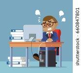 african businessman stress from ... | Shutterstock .eps vector #660847801