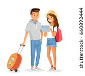couple of tourists with travel... | Shutterstock .eps vector #660892444