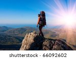 hiking in the crimea mountains | Shutterstock . vector #66092602