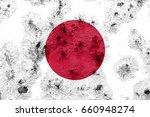 flag of japan | Shutterstock . vector #660948274
