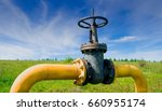 gas pipeline valve | Shutterstock . vector #660955174
