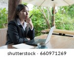 portrait of young business... | Shutterstock . vector #660971269
