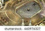 mecca     saud  arabia  kaaba   ... | Shutterstock . vector #660976327