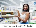 gorgeous african american woman ... | Shutterstock . vector #661019644