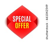 special offer banner. red... | Shutterstock .eps vector #661042549