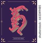 elegant vector colored letter h ... | Shutterstock .eps vector #661049485