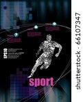 sport vector illustration | Shutterstock .eps vector #66107347