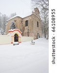 Small photo of Church of Saint Peter and Paul, Lisna, Czech Republic