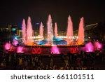 barcelona  circa august 2014 ...   Shutterstock . vector #661101511