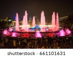 barcelona  circa august 2014 ...   Shutterstock . vector #661101631