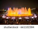 barcelona  circa august 2014 ...   Shutterstock . vector #661102384
