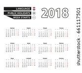 calendar 2018 on croatian... | Shutterstock .eps vector #661117501