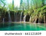 landscape | Shutterstock . vector #661121839