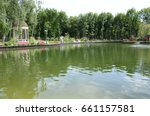 City Park And Forest Lake With...