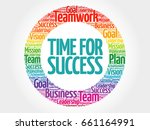time for success circle word... | Shutterstock . vector #661164991