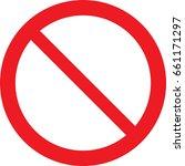 must not | Shutterstock .eps vector #661171297