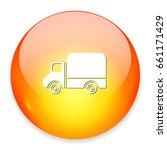 truck icon | Shutterstock .eps vector #661171429