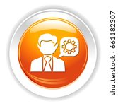 thinking businessman icon | Shutterstock .eps vector #661182307