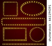 set of vector modern retro... | Shutterstock .eps vector #661194391